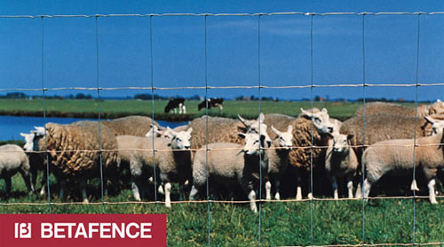 Сетка  Ursus Light Zincalu